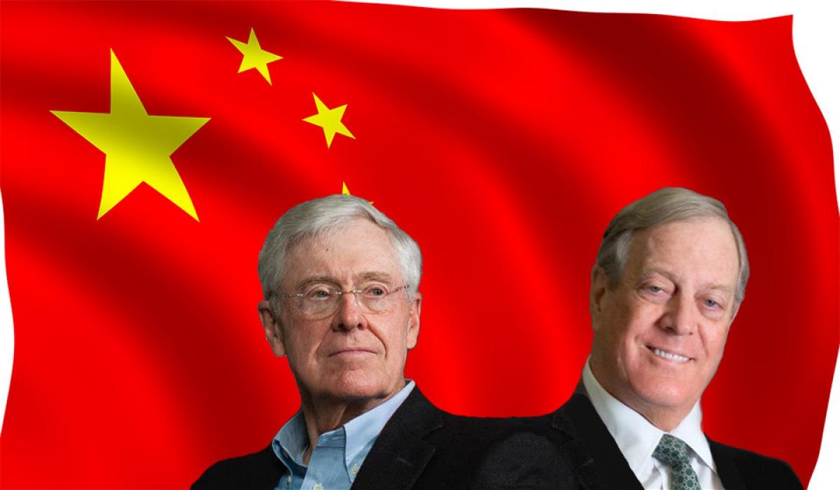 Koch Subsidiary INVISTA to Build $1 Billion New Plant in China