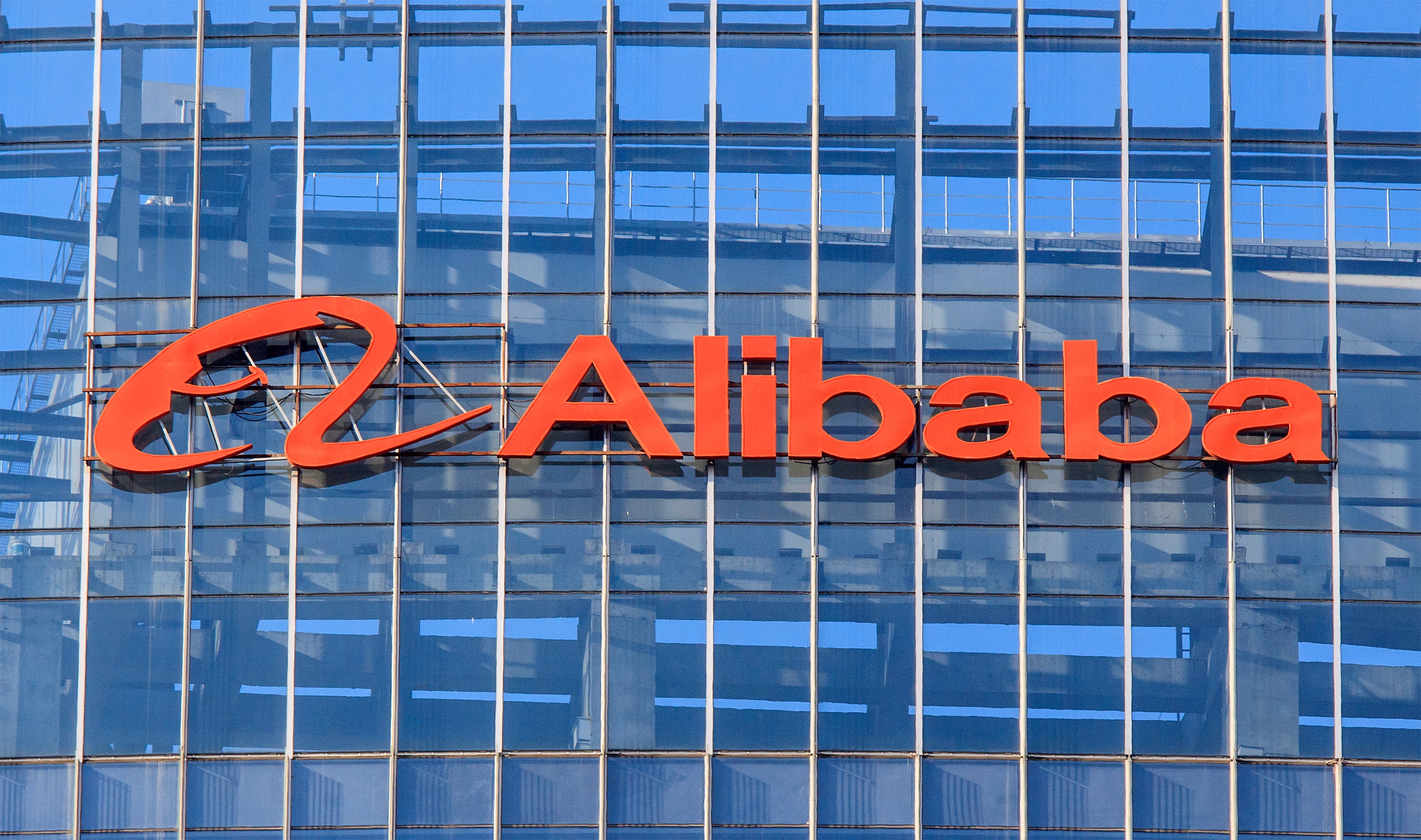 Chinese Corporation Alibaba Joins Group Ghostwriting American Laws