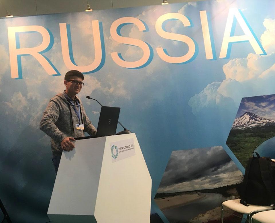 COP24 Russian Pavilion
