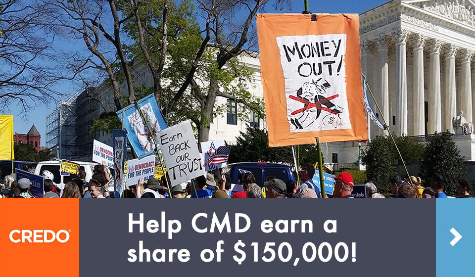 Help CMD Earn a Share of $150,000!